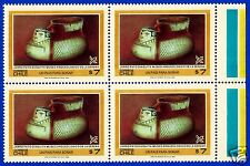 CHILE, JARRO PATO, DIAGUITA CULTURE, BLOCK OF FOUR,YEAR 1983, MNH