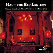 Raise The Red Lantern: Original Soundtrack - Zhao Jiping (CD 1994)
