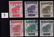 IRAQ STAMP REVENUES 50, 100, 200, 1/2d 1d & 5 d