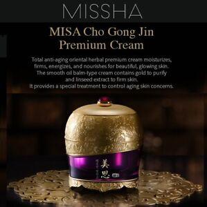 MISSHA Cho Gong Jin Premium Cream 60ml Anti-aging Wrinkle care Promotion!