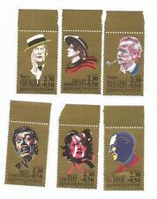 timbre france 1990 serie personnages célébres 2649à2654 bord de feuille