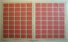 1968  ITALIA 25 lire X Giornata del Francobollo  foglio doppio intero MNH**