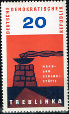 Germany WW2 Treblinka Prison Camp Tower stamp MNH 1959