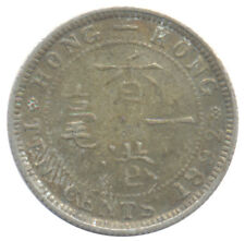 1892 Hong Kong, 10 Cents KM# 6.3 Choice Very Fine VF Condition