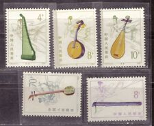 1983 China stamps, Musical instruments, full set MNH SG 3230-4
