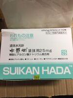 Suikan Hada Hyaluronic Acid Essence blue  25mg x 10 Pcs 1 Box Genuine