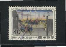 JAPAN 1962 INT'L LETTER WRITING WEEK (NIHONBASHI) COMP. SET 1 STAMP SC#769 USED