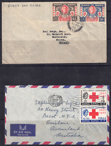 HONG KONG - 2 FIRST DAY COVERS (2 SCANS) HCV