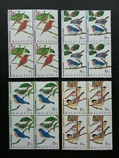 Highland Birds Of Malaysia 1997 Animal Fauna (stamp block of 4) MNH