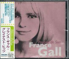 France Gall Poupee de son Japan CD w/obi PHCA-3065