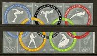 ROMANIA 1960 OLYMPIC SPORT IMPERF SC # 1326a-1330a MNH
