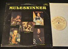RARE LP MULESKINNER Richard Greene Clarence White Bill Keith Peter Rowan