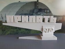 More details for pripyat sign (18cm long!) chernobyl nuclear disaster memorabilia - 3d printed