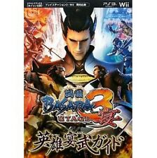 Sengoku Basara 3 Utage CAPCOM official Hero Enbu guide book / PS3 / Wii