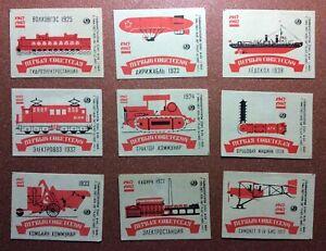 USSR Set 9 stickers matchboxes Match labels 1967 1st achievements - industry