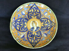 Italian Maiolica lustre dish in style of Deruta probably 19th century or earlier