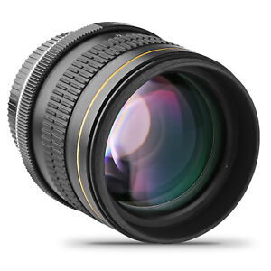 Opteka 85mm Telephoto Lens for Nikon D7500 D7200 D5600 D5500 D3400 D5 D4 D810