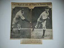 Lon Warneke Schoolboy Rowe 1935 World Series Opening Game Picthers Collage