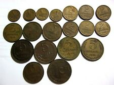 USSR Lot of 19 coins in XF condition.