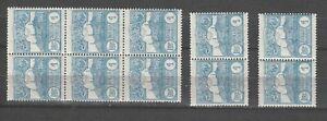 S37588 Dealer Stock San Marino MNH 1925 Views L.1 Sass. 116 X10v
