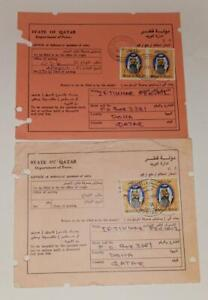 1985 1986 Qatar Department of Posts with Stamps 2 Different Colour Used Card