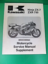 KAWASAKI ZX-7 NINJA ZXR 750 manuale officina supplement owner's service manual