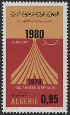 ALGERIE N°603** Horizon 1980, 1975 Algeria MNH