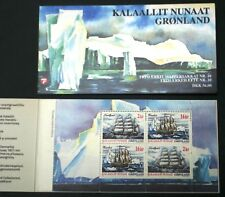 Greenland Stamp Booklet #10 Sailing Ships 2002 - MNH - EXCELLENT!