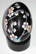• Cloisonne Collectible Egg • From Collector's Estate •