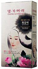 Daeng Gi Meo Ri Medicinal Herb Hair Color(Dark Brown).US-Seller+Free Gift&Sample