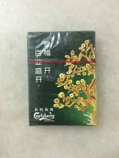 (JC) Carlsberg Poker Playing Card (B)
