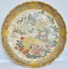 """11"""" Antique Meiji Japanese Satsuma Bowl with Assorted Flowers, Butterfly & Gold"""