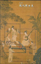 China Taiwan 2004 Chinese Painting Listen to the Lute sheetlet