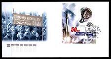 50 Jahre bemannte Weltraumfahrt.Jurij Gagarin. FDC. Block. Moskau. Rußland 2011