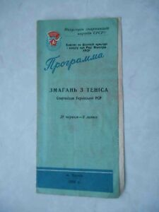 USSR Kharkov 1956 Tennis Sport Program competition Spartakiada. Woman and man