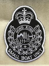 "Genuine SDU Small Boat Team ""Water Ghosts"" Embroidered Emblem TRF/Patch/Badge"