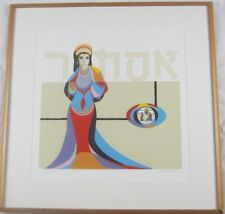 Original Serigraph by Zayola of Esther S/N 89/200