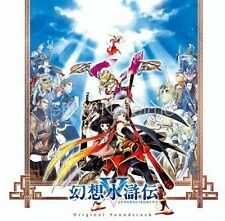 New 0666-9 GENSO SUIKODEN 5 ORIGINAL SOUNDTRACK CD Song Music Anime Game