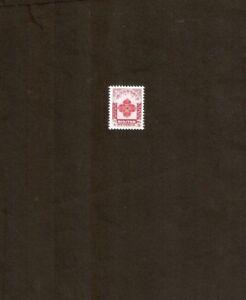 BHUTAN 5 NGULTRUM 1978 FISCAL REVENUE ONE MINT UN COMMON SAARC COUNTRY STAMP