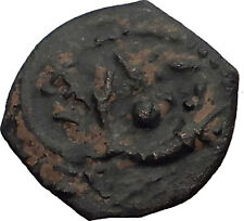 Jewish King ALEXANDER JANNAEUS Ancient Jerusalem WIDOW's MITE Bible Coin i62587