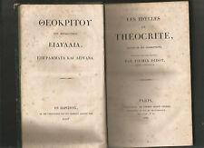 Les Idylles de Théocrite, traduites en vers français.-Relié, 1833