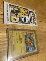 Pokemon Pikachu General Mills 25th Anniversary Stamped Holo Foil Promo Card MINT