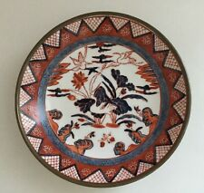 "Vintage Japanese Porcelain Ware Bowl in Brass Enameled Birds 7 1/2"" Diameter"