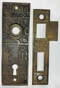 Vintage Antique Ornate Metal Iron/Steel Brass Door Jamb Lock Plate