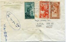 ITALY  1950  cover  st. air mail from  FOLIGNO  to  JAPAN