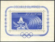 Romanian Olympics Postal Stamps