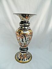 """Egyptian Brass Large Vase Hand Etched Pharaoh 11"""" High Quality"""