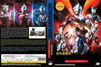 Ultraman Geed (VOL.1 - 25 End + Special) ~ All Region ~ Brand New & Factory Seal