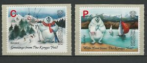 Kyrgyzstan 2016 Legends of Kyrgyzstan Yeti 2 MNH stamps