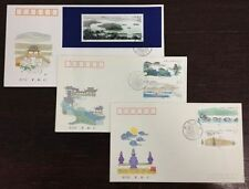 CHINA 1989 T144 Hangzhou West Lake 杭州西湖 stamp SS FDC